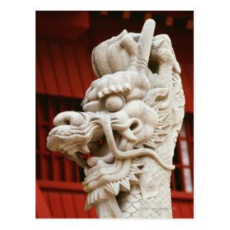 ドラゴンの彫像のクローズアップ、Shuri ポストカード