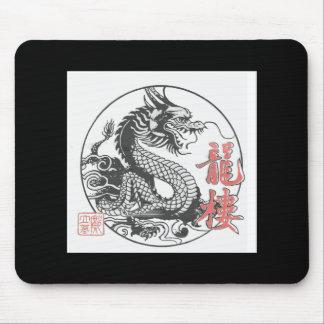 ドラゴンの武道の学校 マウスパッド
