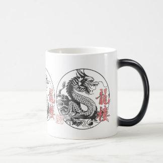 ドラゴンの武道の学校 モーフィングマグカップ