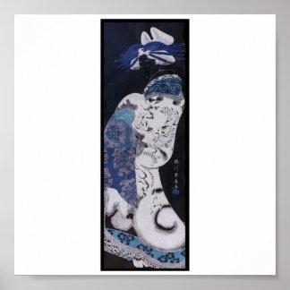 ドラゴンの着物を持つ日本のな女性の絵画 ポスター