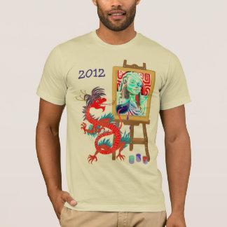 ドラゴンはあなたのポートレートのテンプレートのワイシャツを絵を描きます Tシャツ