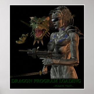 ドラゴンプログラムローディングは……待っています ポスター