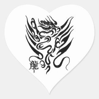 ドラゴン3 ハートシール