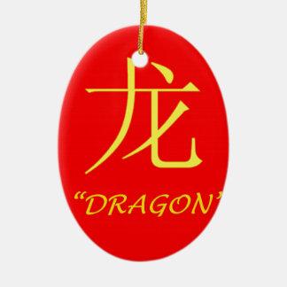 """""""ドラゴン""""の中国のな占星術の印 セラミックオーナメント"""