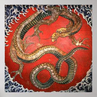 ドラゴン、Hokusaiの日本人のファインアート ポスター