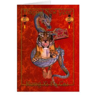 ドラゴンAが付いているKong XI Fa CAIの中国のな年賀状 カード