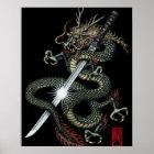 ドラゴンkatana3 ポスター