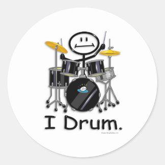 ドラム ラウンドシール
