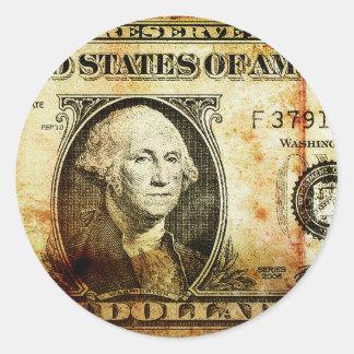 ドル ラウンドシール