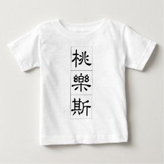 ドロシー20093_2.pdfの中国のな名前 ベビーTシャツ