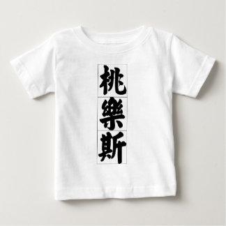 ドロシー20093_4.pdfの中国のな名前 ベビーTシャツ