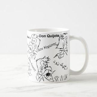 ドン・キホーテ-マグのtaza コーヒーマグカップ