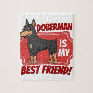 ドーベルマン犬は私の親友です ジグソーパズル