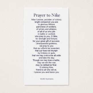 ナイキ(勝利)祈りの言葉カード 名刺