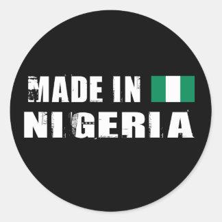 ナイジェリアで作られる ラウンドシール