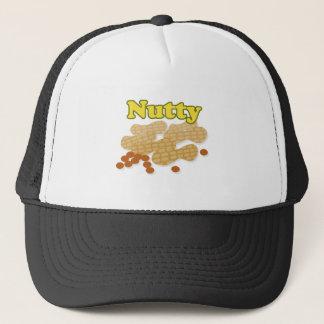 ナッツ味のピーナツ キャップ