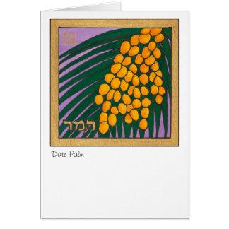ナツメヤシ、イスラエル共和国の7つの種の1 カード