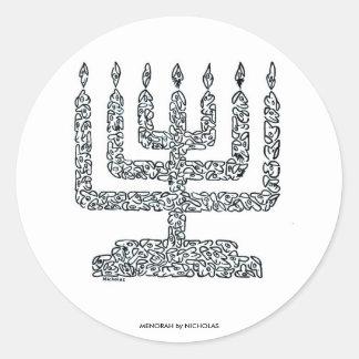 ニコラス著(ユダヤ教)メノラー ラウンドシール
