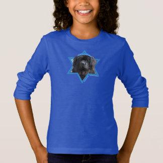 -ニューファウンドランドハヌカーのダビデの星 Tシャツ