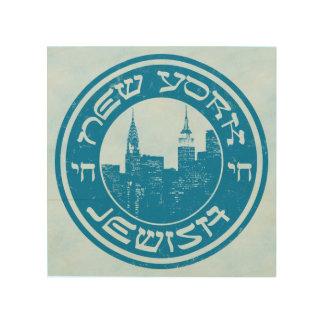 ニューヨークのユダヤ人のアメリカのプリント ウッドウォールアート