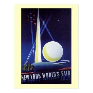 ニューヨークの万国博覧会1939年 ポストカード
