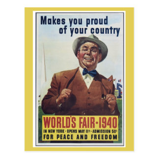 ニューヨークの万国博覧会1940年 ポストカード