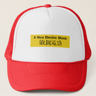 ニースの感電、中国のな印 キャップ