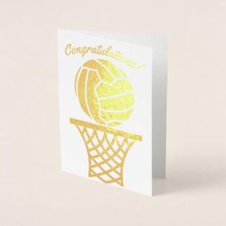 ネットボールのテーマの球のデザインのお祝い 箔カード