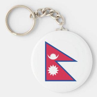 ネパールの国民の世界の旗 キーホルダー