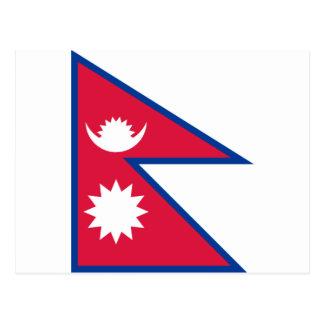 ネパールの国民の世界の旗 ポストカード