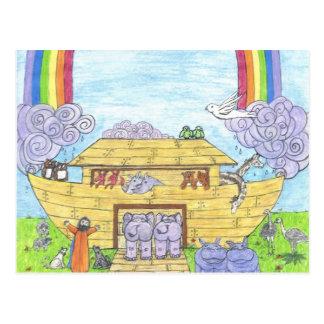 ノアの箱舟 ポストカード