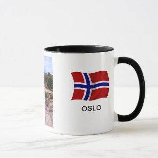ノルウェーのオスロの中心の公園 マグカップ