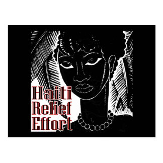ハイチの努力 ポストカード