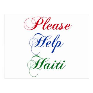 ハイチを救済して下さい ポストカード