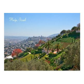 ハイファ、イスラエル共和国のBahá'íの庭 ポストカード