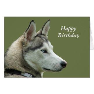 ハスキーなシベリア犬の写真のハッピーバースデーカード カード