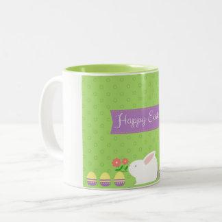 ハッピーイースター! ツートーンマグカップ