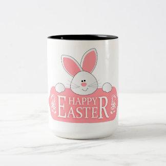 ハッピーイースター ツートーンマグカップ