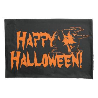 ハッピーハローウィンの黒いおよびオレンジ枕箱 枕カバー