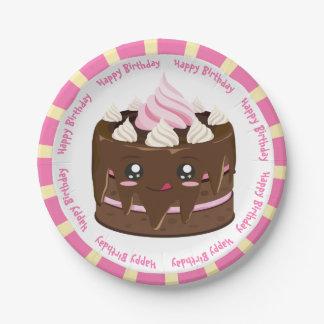 ハッピーバースデーチョコレートかわいいのケーキ ペーパープレート