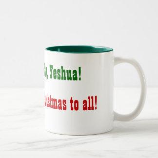 ハッピーバースデー、Yeshua! 。 ツートーンマグカップ