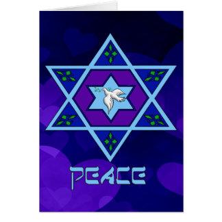 ハヌカーの平和芸術 カード