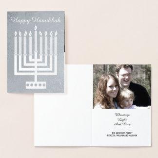 ハヌカーの銀製の休日は美しいあなたの写真を加えます 箔カード
