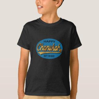 """ハヌカーの""""ハヌカー(ユダヤ教の祭り)のレトロ米国東部標準時刻139BCE""""の子供のTシャツ Tシャツ"""