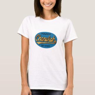 """ハヌカー""""ハヌカー(ユダヤ教の祭り)レトロ米国東部標準時刻139BCE""""の基本的なTシャツ Tシャツ"""