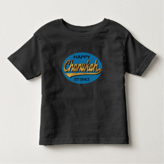 """ハヌカー""""ハヌカー(ユダヤ教の祭り)レトロ米国東部標準時刻139BCE""""の幼児のワイシャツ トドラーTシャツ"""