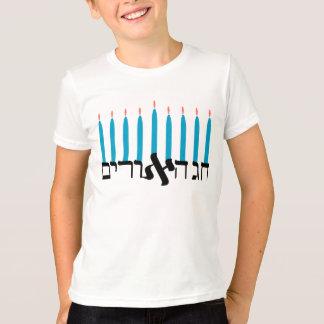 ハヌカー(ユダヤ教の祭り)のLetterformの(ユダヤ教)メノラー Tシャツ