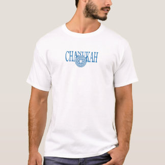 ハヌカー(ユダヤ教の祭り) Tシャツ