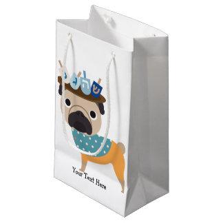 ハヌカーDreidelのパグ(カスタマイズ可能な) スモールペーパーバッグ