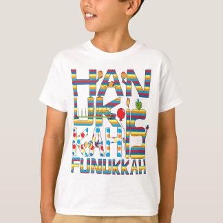 """""""ハヌカーFunukkah""""の子供のTaglessのTシャツです Tシャツ"""